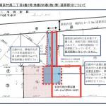 新潟市位置指定道路に準拠します。(地図)