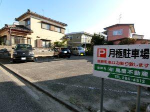 新潟市西区上新栄町5丁目の月極駐車場  現在2台空車あります!『上新栄町駐車場』