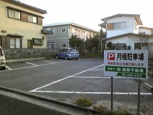 新潟市西区上新栄町5丁目の月極駐車場  現在1台空車あります