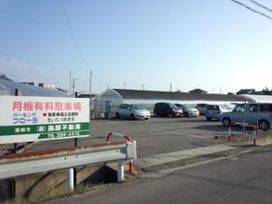 新潟市中央区長潟の月極駐車場 空車1台ございます『パーキング・フローラ』