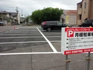 新潟市中央区長潟3丁目の月極駐車場『ガレージ・フローラ』 現在2台空車有りあります!